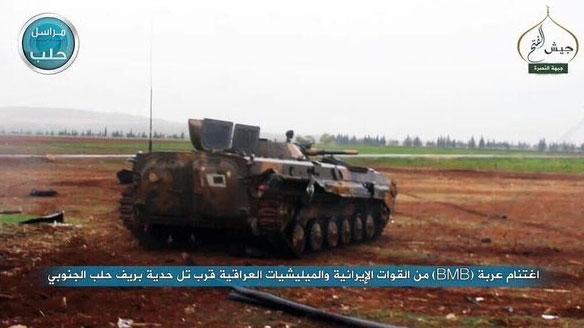 БМП возможно из российских поставок, захваченно у шиитской милиции в районе Алеппо, силами оппозиции
