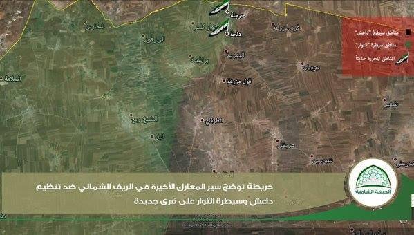 Асада, Иран, Россия атакует повстанцев, повстанцы атакуют ИГИЛ: захвачено несколько сел, возле границы с Турцией