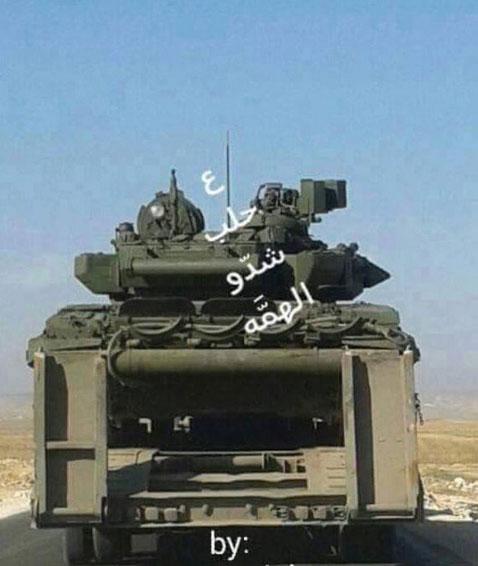 Российский Т90, в провинции Алеппо, Сирия
