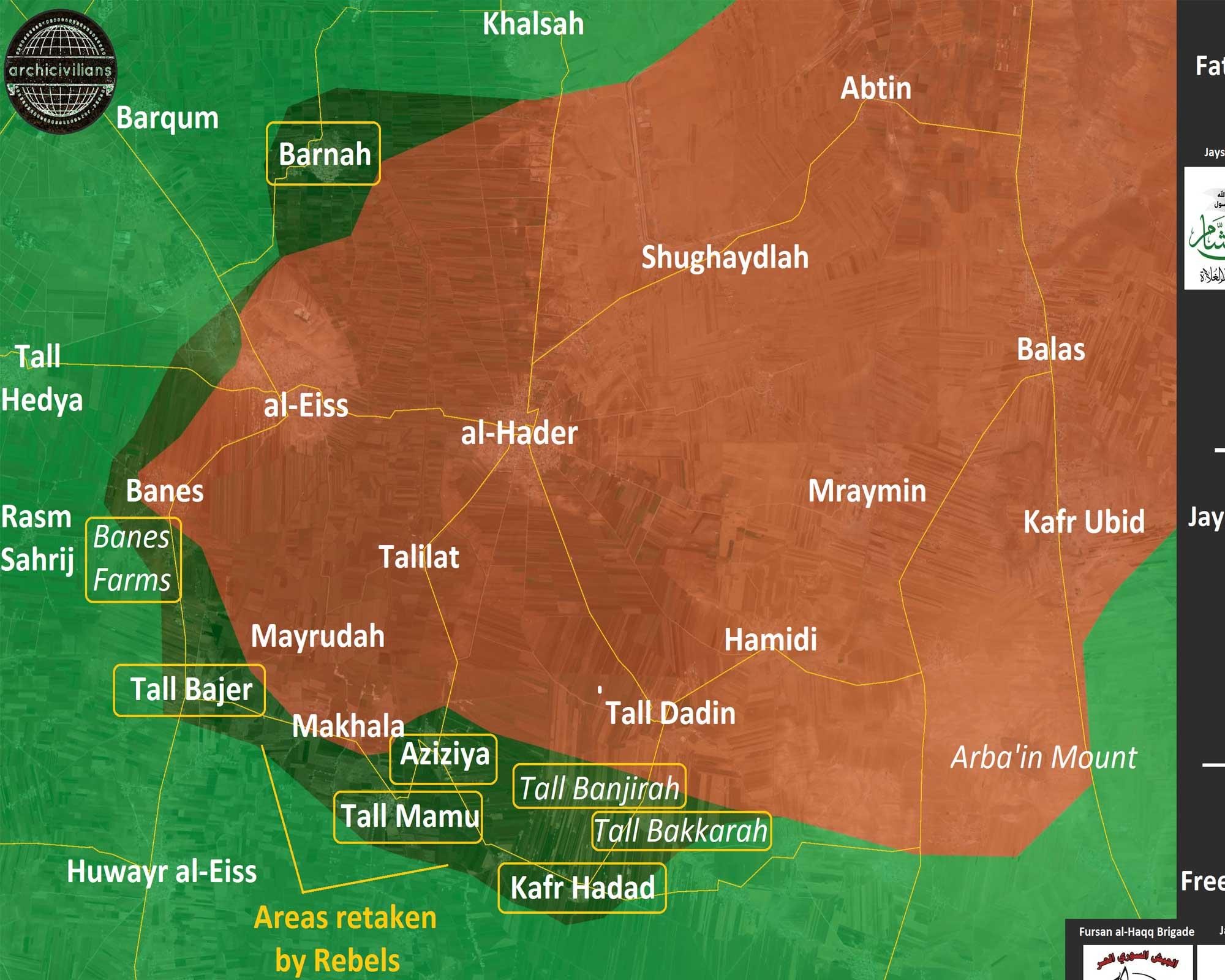 Подробная карта, 2-й фазы наступления сил оппозиции в Южном Алеппо