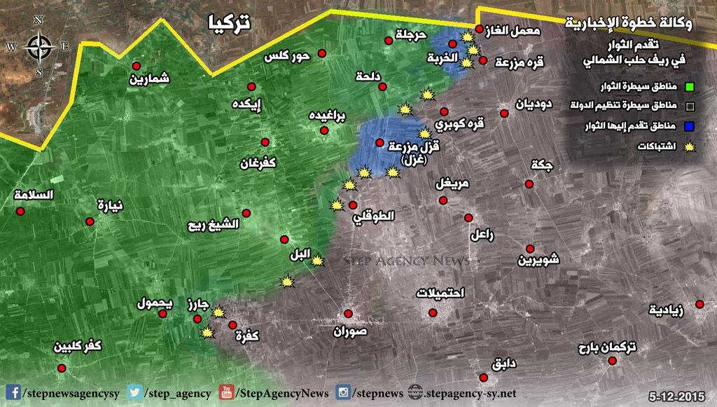 Контрнаступление сирийской оппозиции продолжается захвачено 5-ть населенных пунктов на границе с Турцией