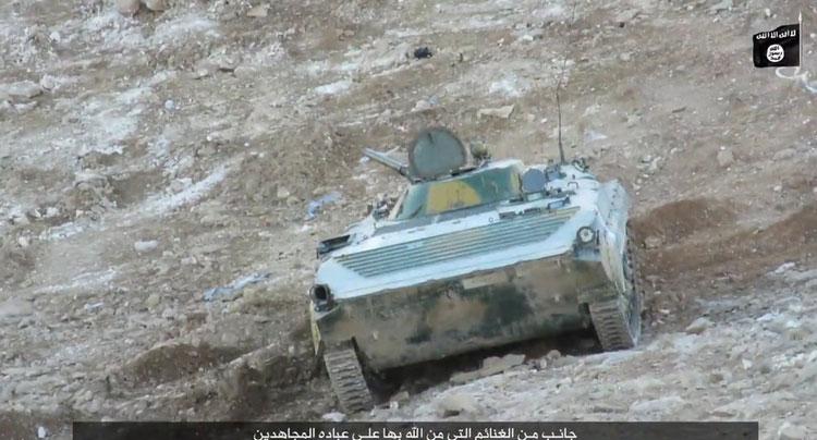 БМП Асада, изъято ИГИЛ в свою пользу
