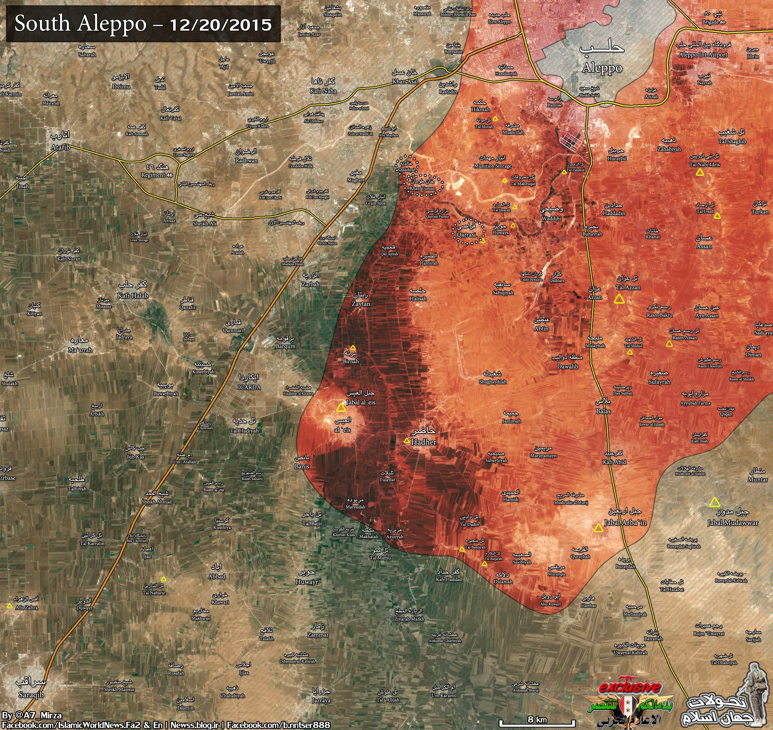 Карта, военная ситуация в Южном Алеппо, Сирия