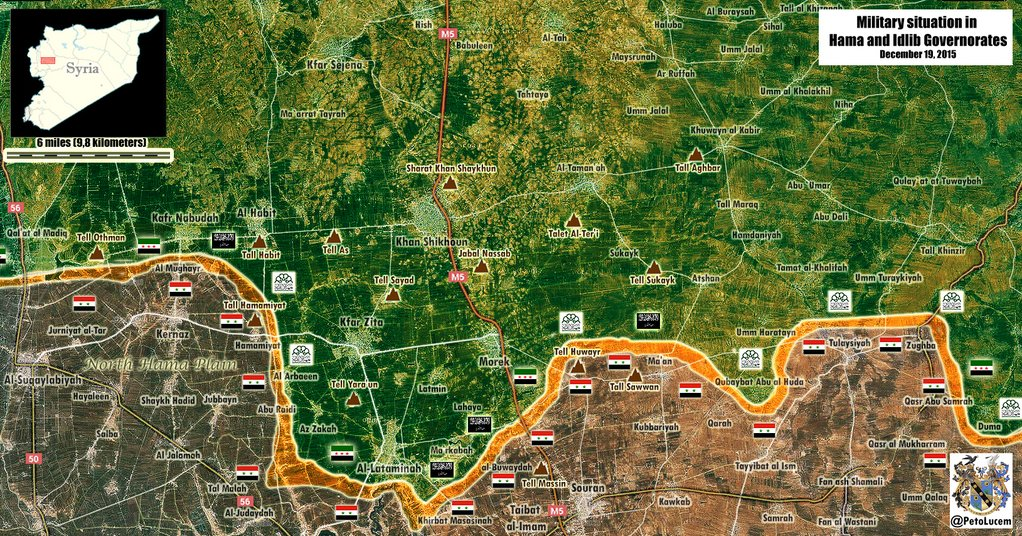 Карта, военная ситуация в провинции Хомс, Сирия