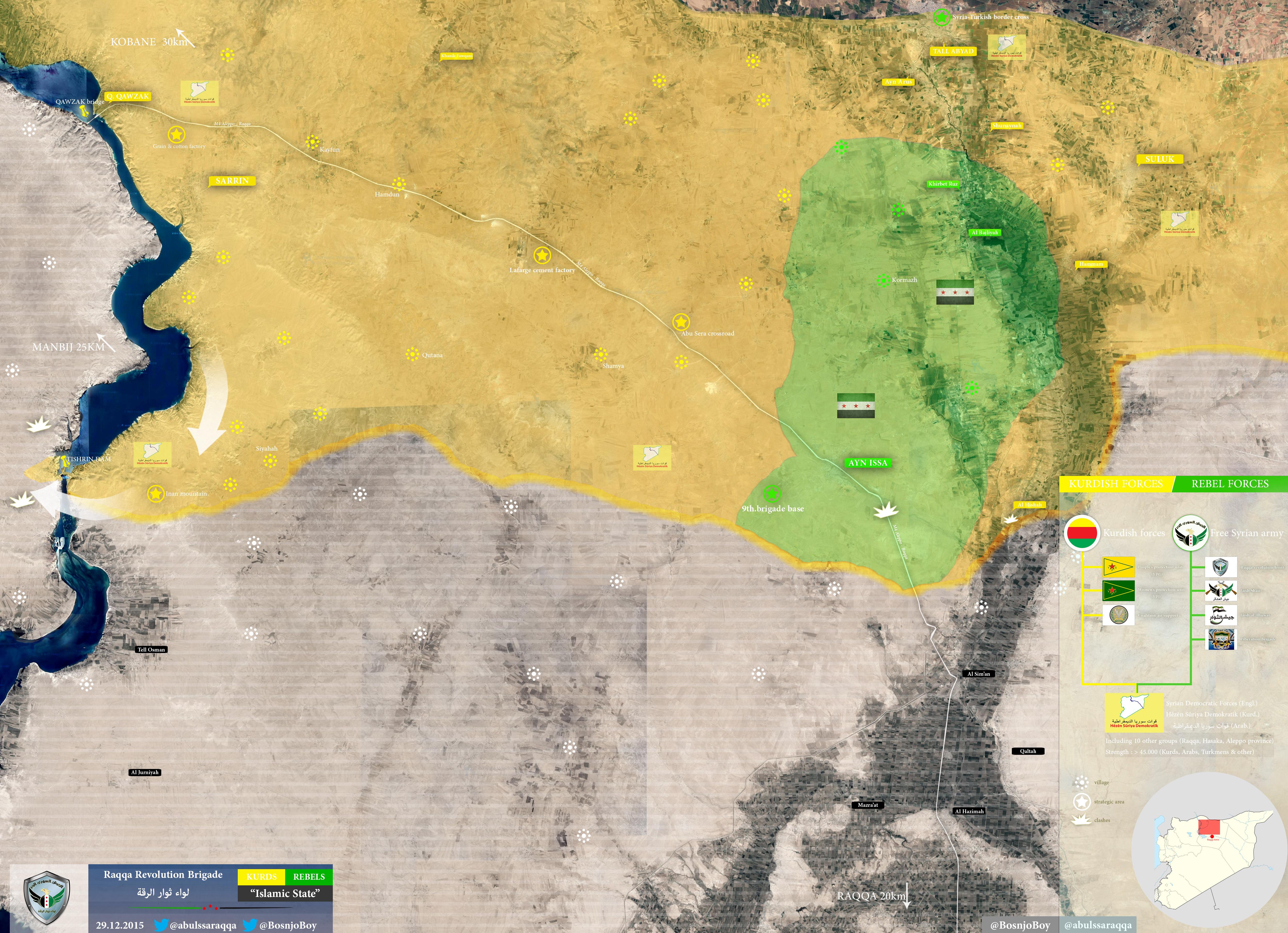 Территория Сирии которая находится под контролем SDF (курды и сирийская оппозиция) в провинция Ракка, Кобани, Хасака.