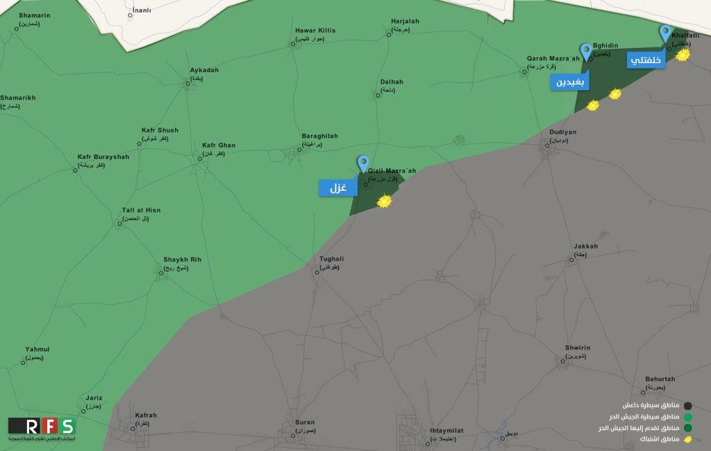 Активное наступление сирийской оппозиции против ИГИЛ в провинции Алеппо, Сирия