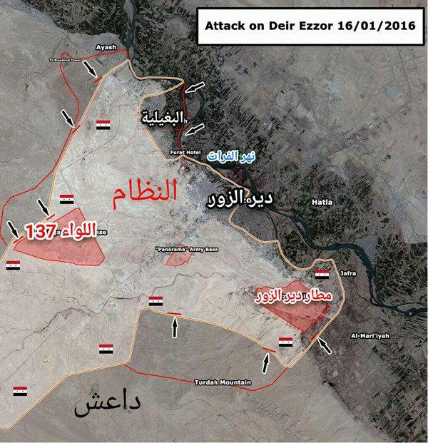 Ожесточенная схватка между боевиками ИГИЛ и силами режима Асада в Дейр-эз-Зор, Сирия продолжается