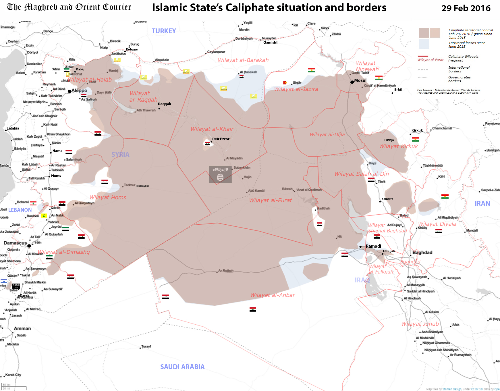 Новая карта расположения ИГИЛ на территории Сирии и Ирака от 15.02.2006
