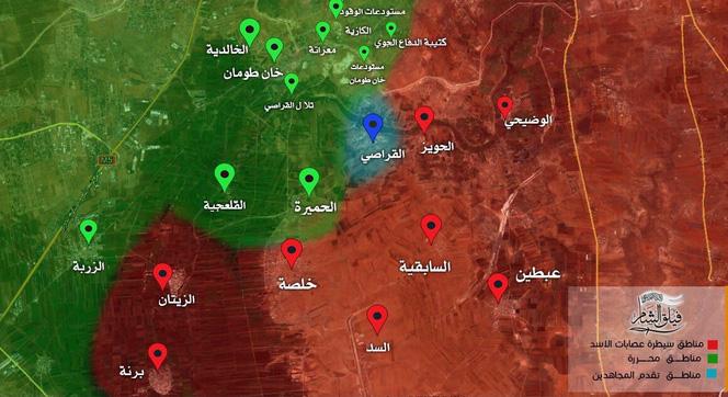 Сирийская оппозиция продолжает наступать в Южном Алеппо, несмотря на подкрепления и бомбардировки сил Асада
