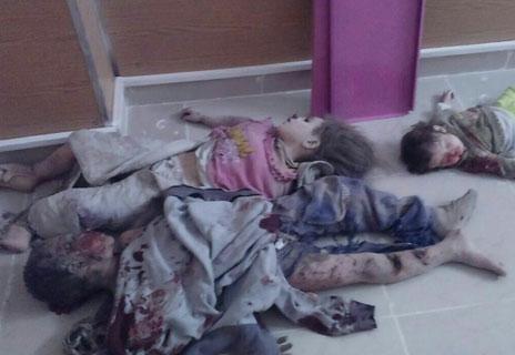 Ликвидированная группа в Алеппо