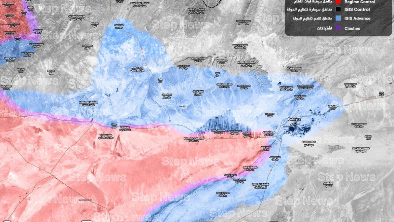 Пальмира - карта боевых действий, ситуация по состоянию на 11.12.2016