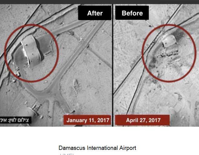 Израиль в очередной раз нанес удар по Дамаску, уничтожив склад боеприпасов Асадистов