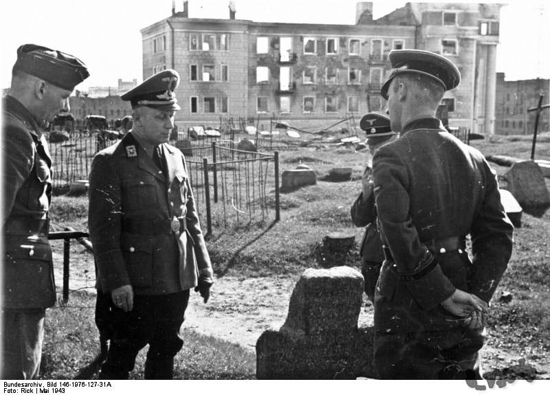 Вильгельма Кубе - враг СС и СД, враг советский партизан