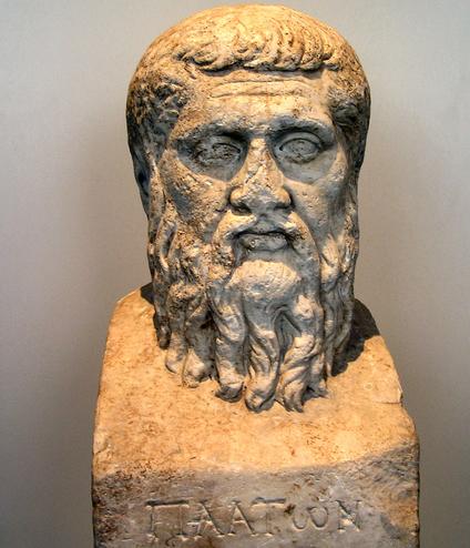 Политическое учение Платона