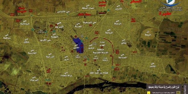 Есть первая информация о том, что битва за Ракку, завершена!