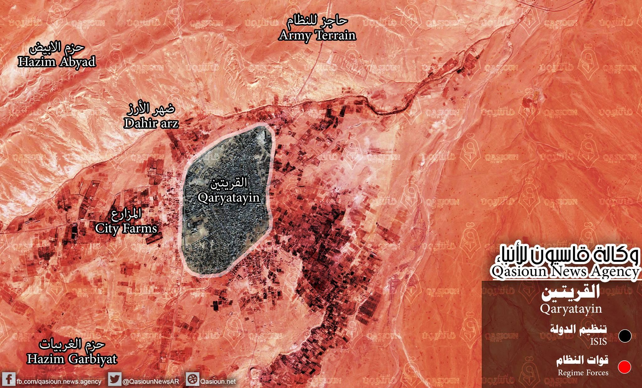 Город Qaryatain в руках боевиков