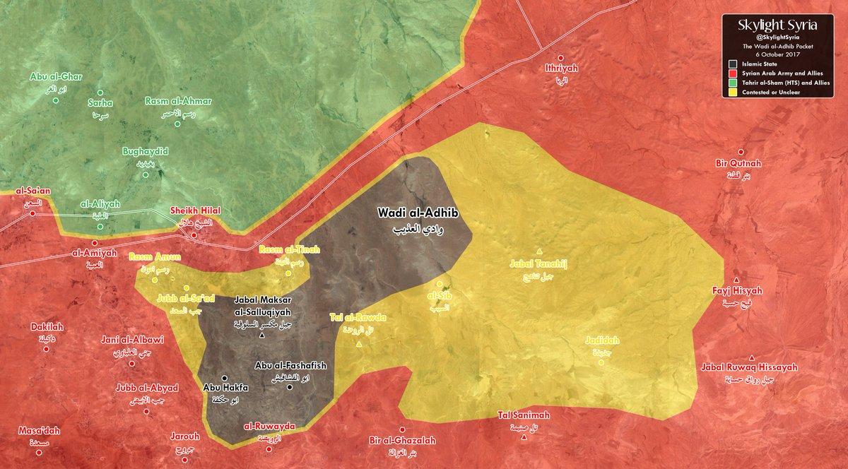 Карман боевиков ИГ, откуда силы Асада выпустил на территорию сирийской оппозиции боевиков ИГ