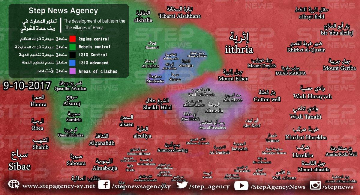 Переброска боевиков ИГ, силами Асада, через трассу Дамаск - Алеппо на территорию сирийской оппозиции
