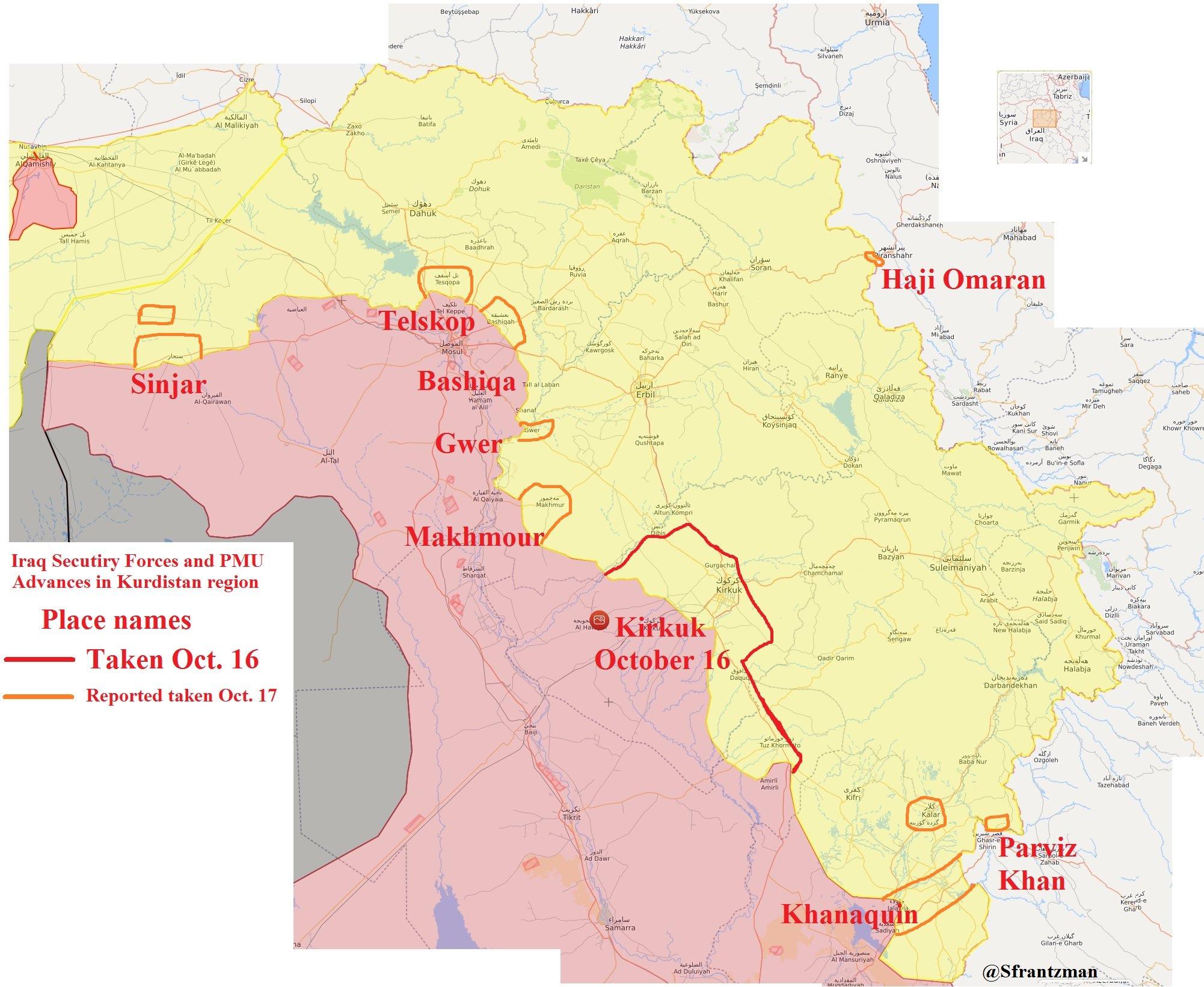Иракская армия и иракские шиитские ополченцы (PMU), захватывают новые территории у курдов