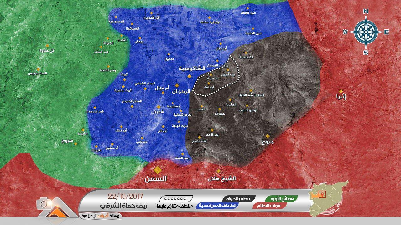 Расстановка сил в провинции Хама, вместе прорыва ИГ на территорию сирийской оппозиции