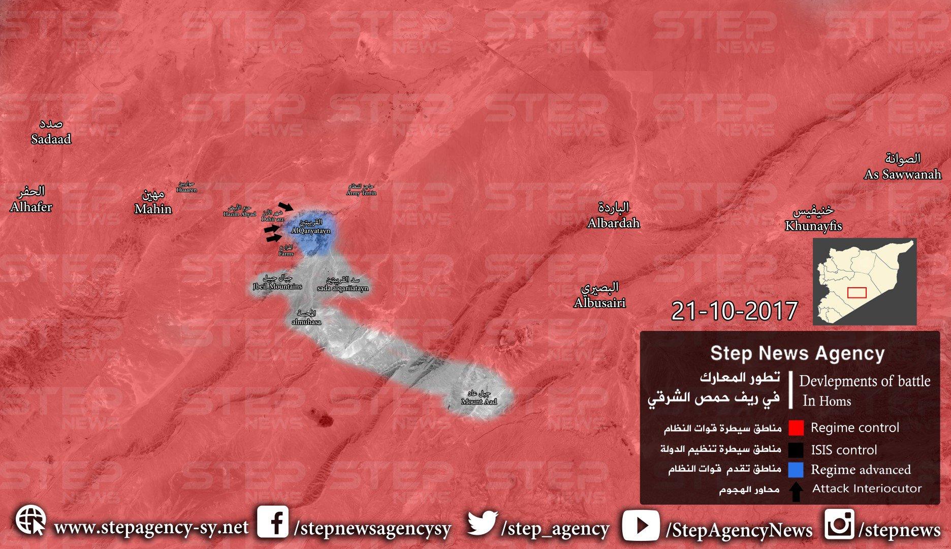 Силы Асада захватили город Al-Qaryatain