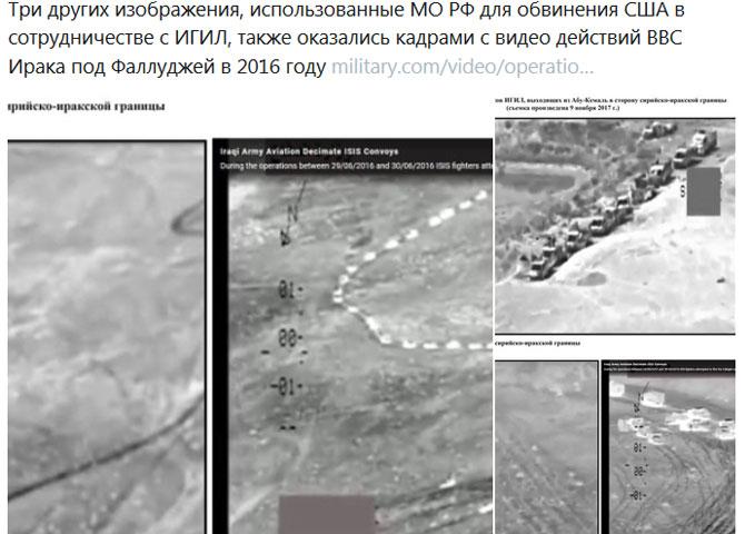 Информационная война в Сирии, зарисовки