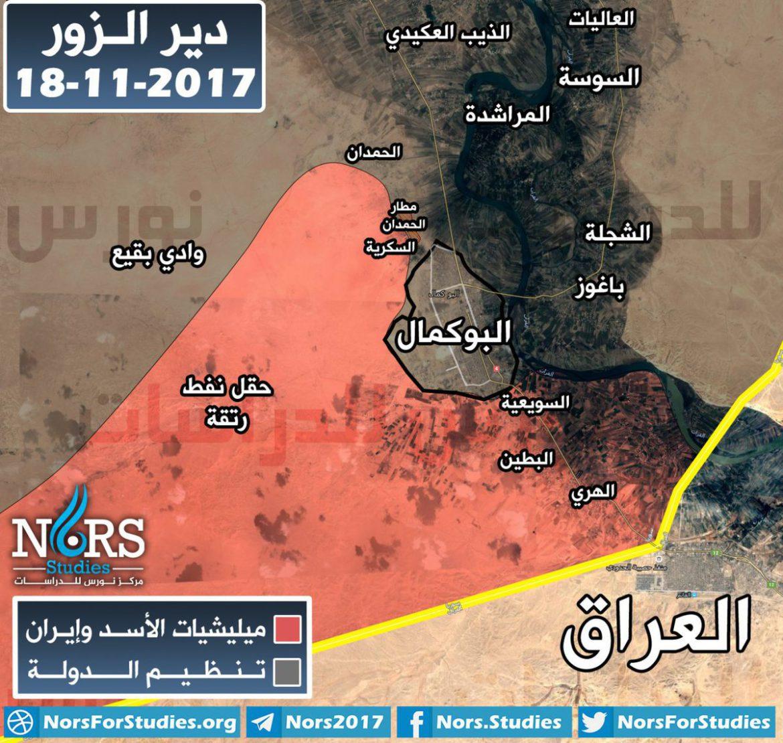 Карта Абу-Камаль военная обстановка на 18.11.2017