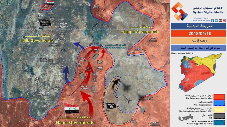 Ситуация в Идлибе и Хаме, наступления, отступления, обзор