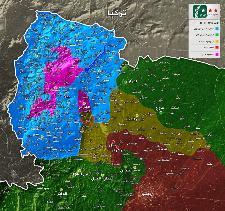 Арфин захвачен FSA и турецкой армией